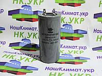 Конденсатор пусковой JYUL 1000 мкф 300 VAC 50Hz50*110 mm, фото 1