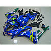 Пластик для мотоцикла Honda CBR600RR 07- 08 Movistar