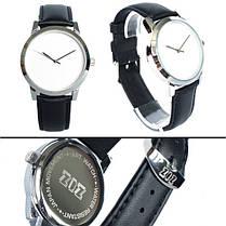 Наручные часы must have Белые