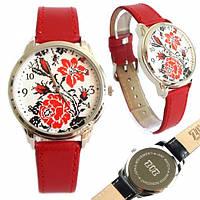 Наручные часы must have Вышиванка на красном