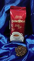 Кофе зерновой Gimoka Gran bar