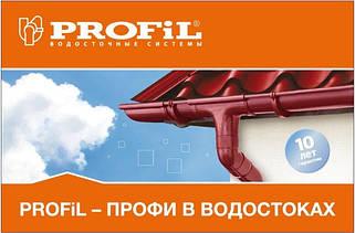 Profil - водосточная система из ПВХ (Польша)