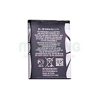 Аккумуляторная батарея на Nokia BL-5B  для мобильного телефона, аккумулятор.