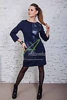 Брендовое женское платье от производителя - весна 2017 - Код пл-84, фото 1