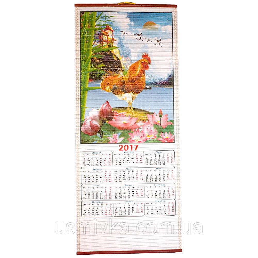 Календарь-соломка настенный 2017г. NB1026272