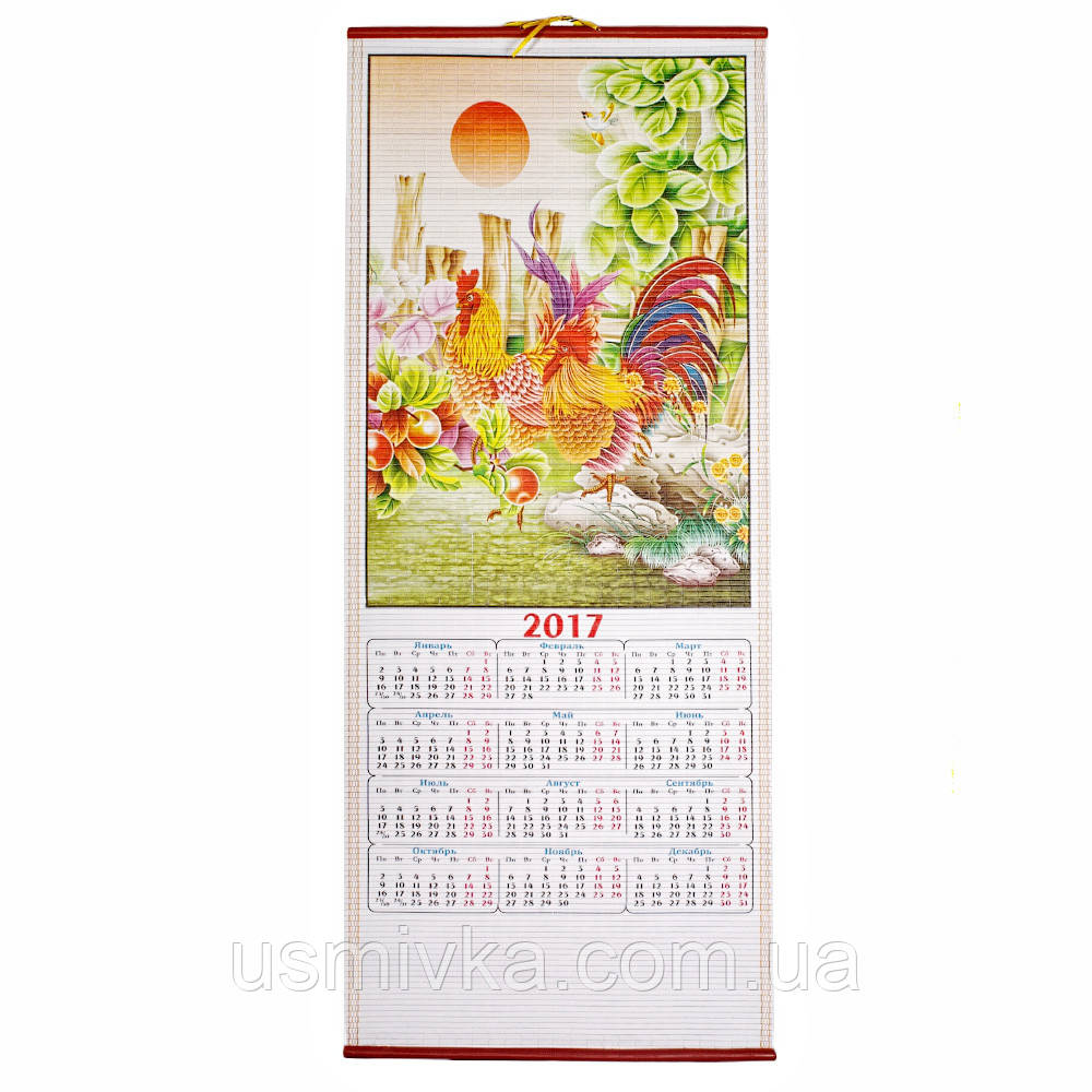Календарь настенный 2017 года. NB1026276