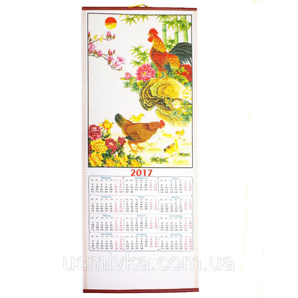Календарь настенный 2017 года. NB1026278