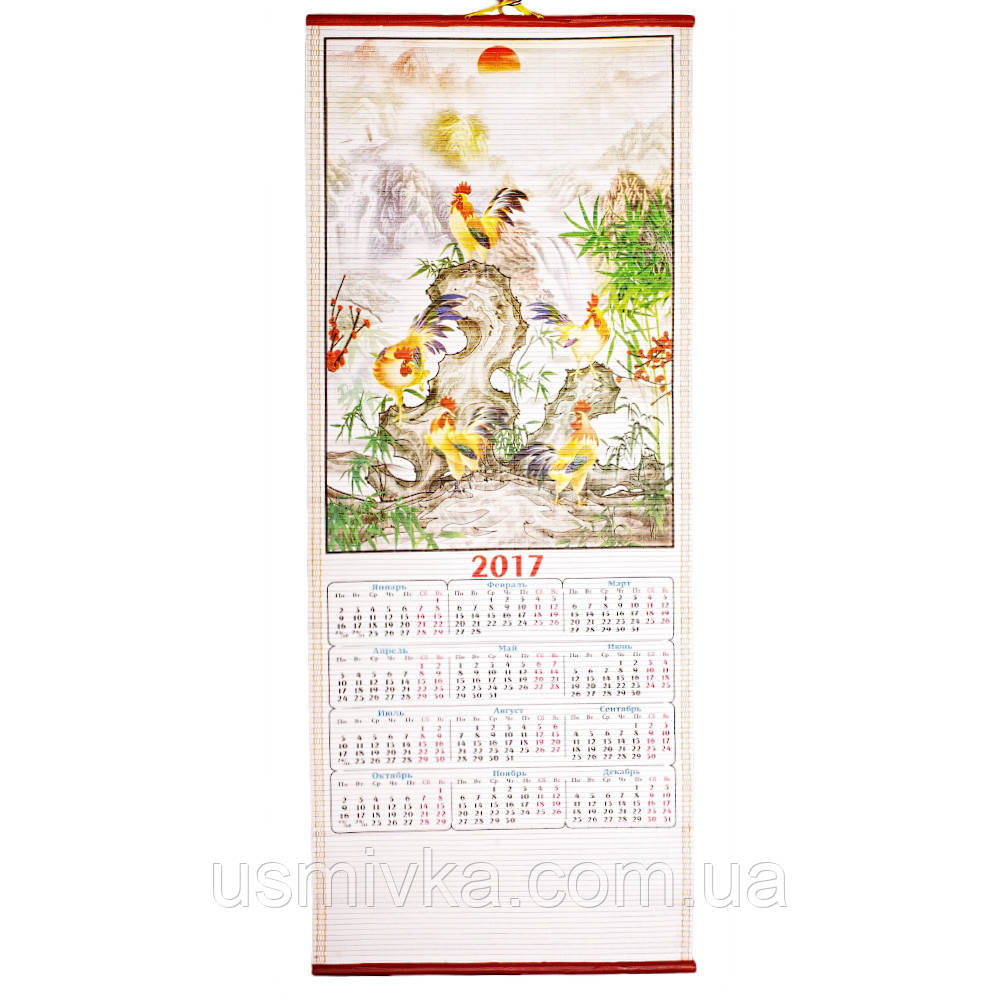 Календарь настенный год петуха NB1026275