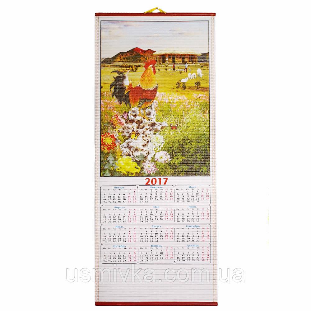 Календарь настенный год петуха NB1026277