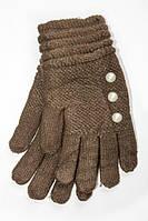 Женские перчатки украшены жемчужинками