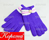 Шерстяные перчатки с начёсом на девочку Korona E5375-7-R