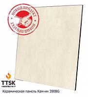 Керамический обогреватель КАМ-ИН easy heat Бюджет 390 Вт (бежевая)