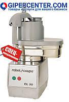 Овощерезка Robot Coupe CL 30 Bistro с комплектом дисков (производительность 80 кг/час)