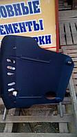 Защита двигателя мерседес 124 кузов