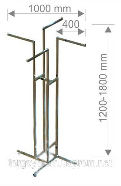 Вешалка 4-х рожк.прямая с регулировкой высоты