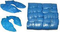 Бахилы полиэтиленовые голубые плотностью 2 г/м 2500 пар