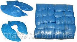 Бахилы полиэтиленовые  плотностью 2 г/м 2500 пар