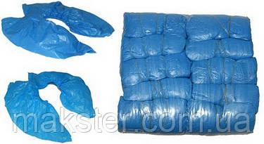 Бахилы полиэтиленовые  плотностью 2 г/м 2500 пар, фото 2