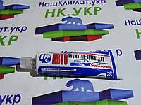 """Герметик-прокладка """"Казань"""" 60 гр, фото 1"""