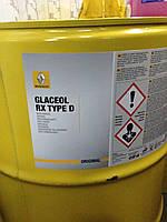 Антифриз (концентрат) РАЗЛИВНОЙ Glaceol RX Type D 1л Renault Logan/Sandero/Duster