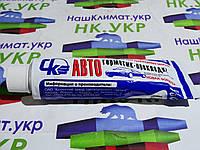 """Герметик-прокладка """"Казань"""" 180 гр"""