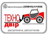 ТЕХНОдвір