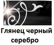 Комод 3Ш Богема МіроМарк