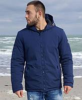 Куртка мужская Escimoss (синтепон), фото 1