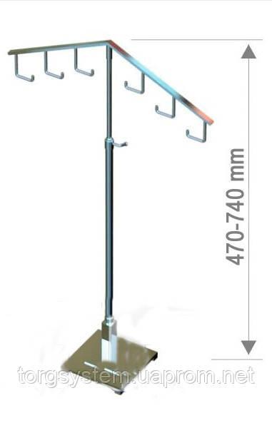 Вешалка настольная с крючками с регулировкой высоты