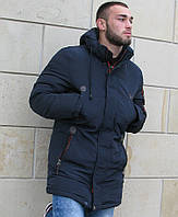 Зимняя мужская куртка ZPJV (синтепон)  D-8315, фото 1