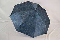 Женский зонтик автомат сатин от фирмы «Popular».
