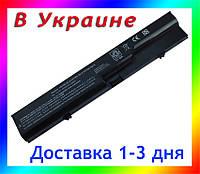 Батарея HP 587706-121, 592909-741, HSTNN-I85C-5, HSTNN-W79C-5, 587706-131, 593572-001, HSTNN-I86C