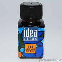 Витражная краска Идея Ветро Idea Vetro насыщенный желтый 118 (60 мл),Maimeri,Италия., фото 1