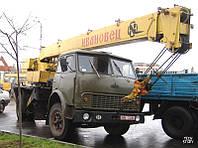 Автокран КС 3577 МАЗ Ивановец 12,5т 15,5м