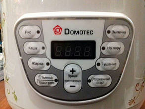 Мультиварка Domotec DT 1801 700 Вт, фото 2