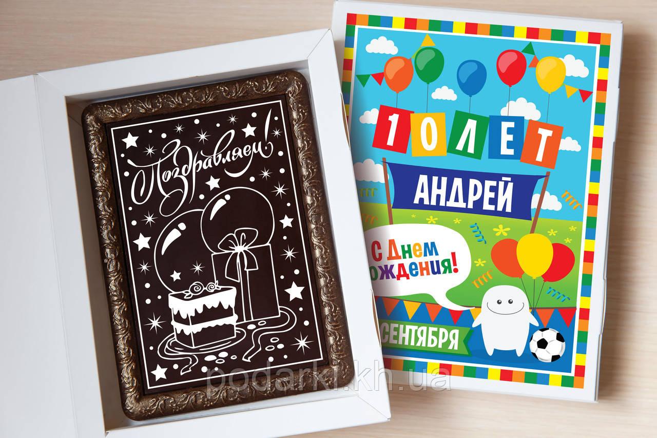 Шоколадная поздравительная открытка для ребенка с Днем рождения