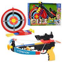 Арбалет игрушка М 0010: 3 стрелы 24 см с присосками, прицел, мишень, коробка 46,5х29х7 см