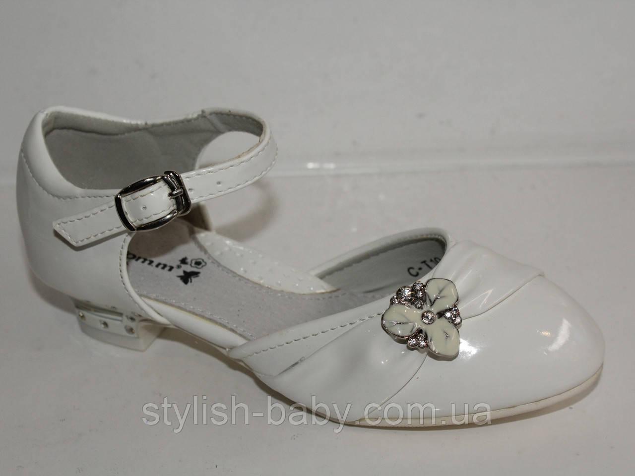Детские праздничные туфли бренда Tom.m для девочек (разм. 27 по 32)