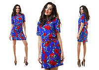 Штапельное платье в комплекте с ремешком