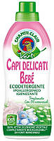 Гель для прання дитячих тканин - VERT CAPI DELICATI BEBE, 750 ml.