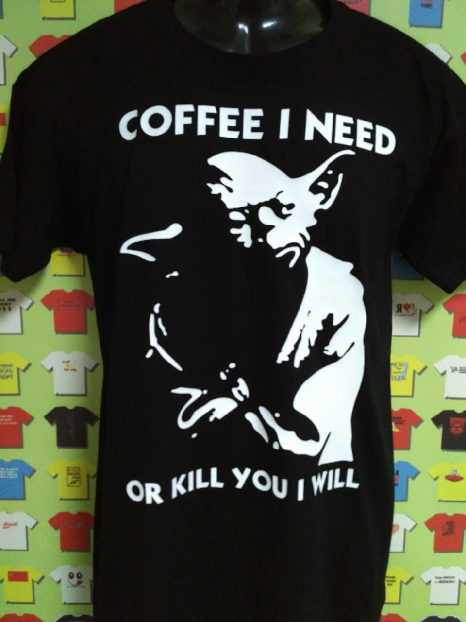 Футболка Coffee I Need