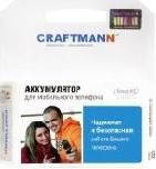 Аккумулятор на телефон Acer beTouch E400 Craftmann