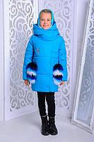 Зимняя куртка на девочку с вязаным хомутом в комплекте «Феличе»,