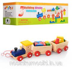 Деревянные игрушки паровозик конструктор