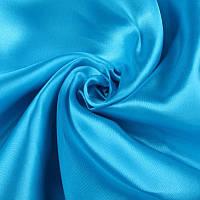 Ткань Атлас Бирюза голубая
