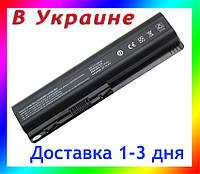 Батарея HP Pavilion dv4, dv5, dv6, G50, G60, G61, G70, G71, HDX16, HDX X16, 5200mAh, 10.8v -11.1v