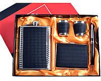 Подарочный набор 5в1 Фляга, Ручка, Рюмки, Портсигар А-001 SO