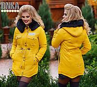 Женская теплая  куртка  (парка) горчичная