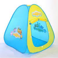 Палатка Смешарики 808S, 90*80*80см, голубая с жёлтым, завязочки, сумка для транспортировки