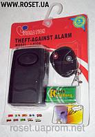 Новейшая вибрационная сигнализация - Again Alarm J-8326 спультом